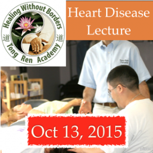 Learn the Cause & Treatments For Heart Disease Live Lecture (Online): Oct 13, 2015