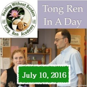 Tong Ren In A Day Live Workshop July 10, 2016