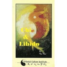 Chi and Libido - Tom Tam Lic. Ac