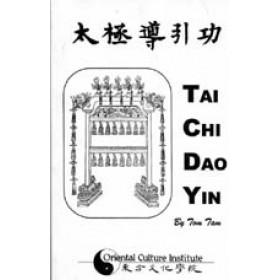 Tai Chi Tao Yin Qigong - Tom Tam Lic. Ac