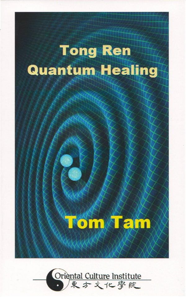 Tong Ren Quantum Physics by Tom Tam