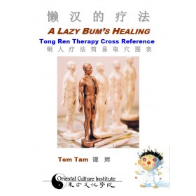 Tom Tam's Tong Ren Therapy Cross Reference - Tom Tam Lic. Ac